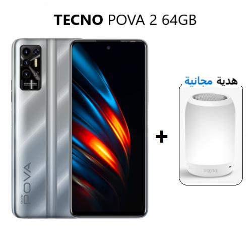 POVA 2 64GB + 4GB - فضي قطبي - 4 GB + 64 GB